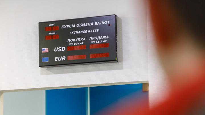 «Евро и доллары скупали в пятницу»: волгоградцы меняют валюту на рубли