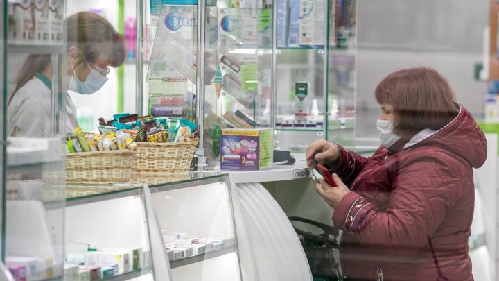 Из-за халатности чиновников лекарства на 15 миллионов рублей 2 года пролежали на складе и испортились
