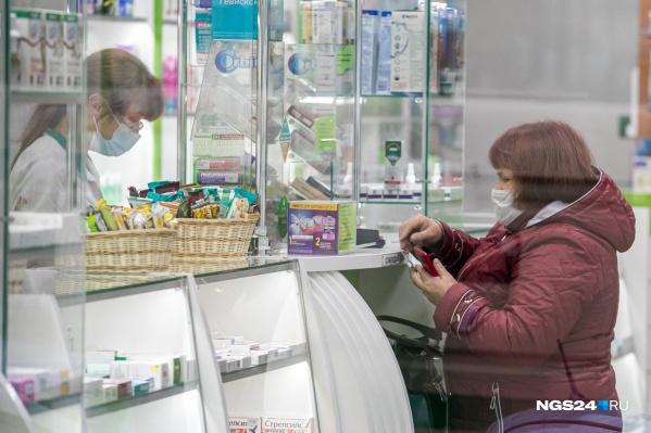 Министерство заключило контракт с аптекой на 30 миллионов рублей