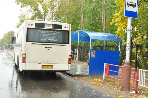 Жителям поселка Барсово не хватает общественного транспорта
