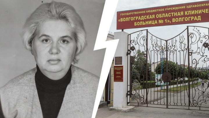 «Это лучшие, нас награждал сам Путин»: волгоградка перед смертью от COVID-19 умоляла увезти ее из больницы