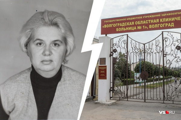 Три недели Светлана Ломакина провела на искусственной вентиляции легких