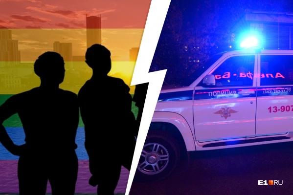 Юрист Ресурсного центра ЛГБТ рассказала, что полицейские уговорили пострадавшего не писать заявление об избиении и грабеже