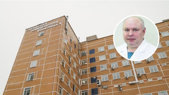 Умер ангиохирург ГКБ № 4 Алексей Сятчихин — у него был коронавирус