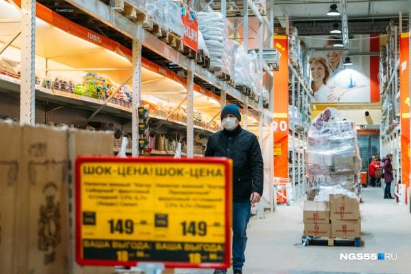 В Омской области цены шокируют безо всяких акций