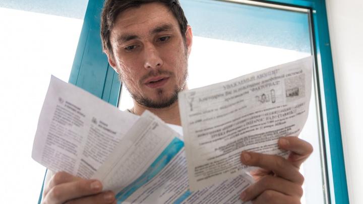 В Самарской области коронавирус обвинили в снижении оплаты услуг ЖКХ