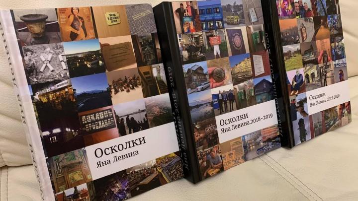 «Дети скажут: ну папка, ну дает!» Ярославец издал книгу с собственными постами на Facebook»