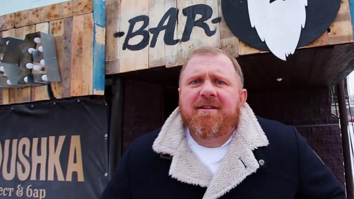 Константин Ивлев и шоу «На ножах» прокачали два кафе и два бара в Перми. Что с ними сейчас?