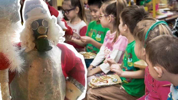 Дед Мороз — на мороз. Как коронавирус поменяет новогодние утренники в челябинских детсадах