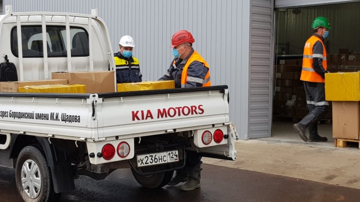 СУЭК передала средства индивидуальной защиты медикам шахтерских городов