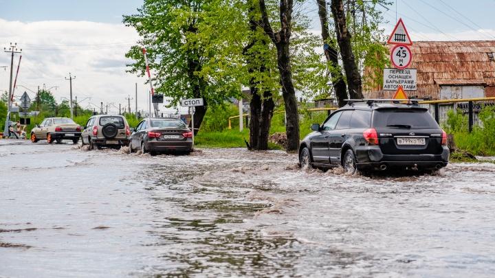 РЖД оштрафовали за подтопление улицы Соликамской в Перми