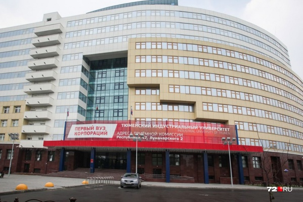 Из-за мошеннических действий верхушки ТИУ предприятие потеряло 100 миллионов рублей