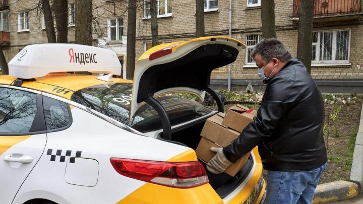 Забывчивым школьникам в Екатеринбурге теперь будут помогать водители