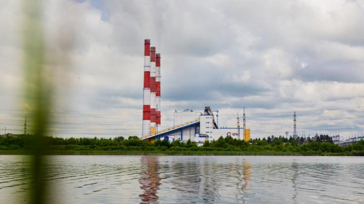 Кузбассовцев начнут штрафовать за купание возле Беловской ГРЭС