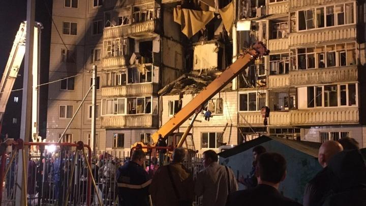 Семьям из развороченных взрывом квартир выплатят по 10 742 рубля. Всё о ЧП в Ярославле — хроника