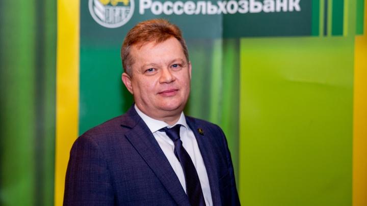 Директор Ярославского филиала Россельхозбанка Олег Кузнецов: «Сельская ипотека отвечает духу времени»