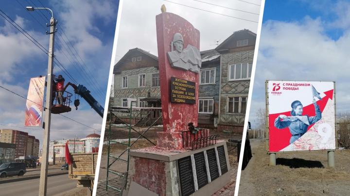 9 Мая во время изоляции: как улицы Архангельска украшают ко Дню Победы