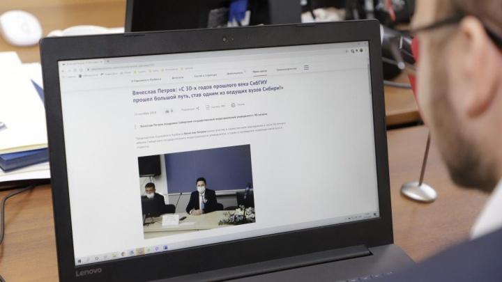Сайт парламента Кузбасса занял второе место среди региональных сайтов парламентов России