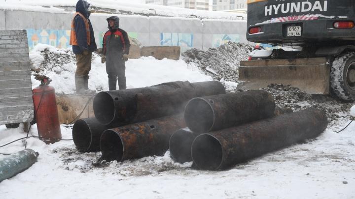 «Мерзнем уже четвертые сутки!» На Урале город остался без отопления и горячей воды из-за крупной аварии
