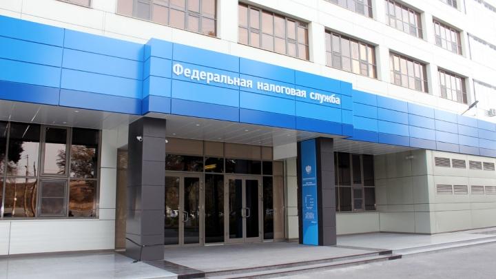 Налоговая служба Волгоградской области закрылась для посетителей