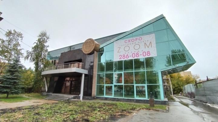 В Перми на месте ресторана «Живаго» откроется ТЦ Zoom