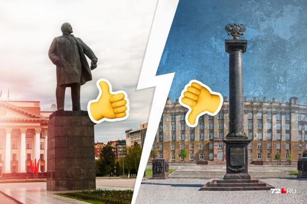 Разбираемся, в чем Белгород уступает Тюмени