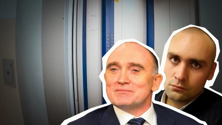 Регоператору капремонта и фирме экс-губернатора Дубровского вдвое снизили штраф за сговор по лифтам