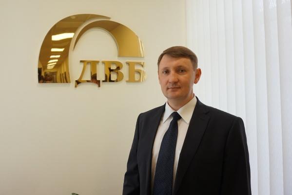 Вице-президент ПАО «Дальневосточный банк» Вячеслав Тогобицкий