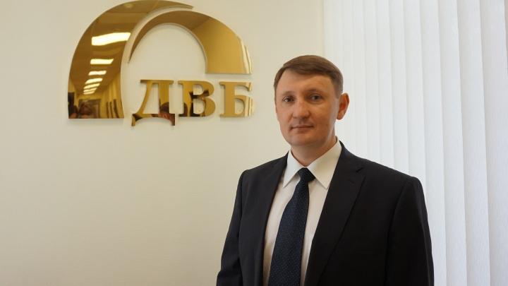 Вице-президент Дальневосточного банка: «Мы решаем задачи наших клиентов вместе»