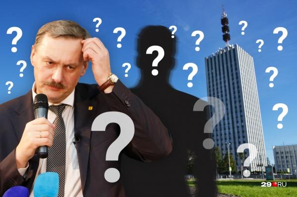 Конкурс на пост главы Архангельска состоится 15 октября<br>