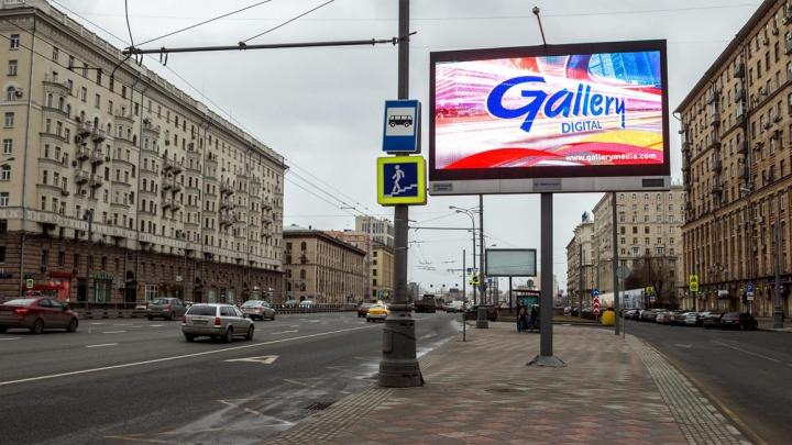 Операторы наружной рекламы разработали план спасения отрасли и обращаются за поддержкой к государству