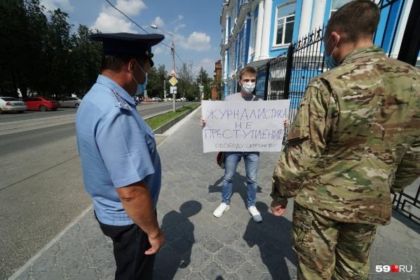 Одиночный пикет журналист проводил у здания УФСБ