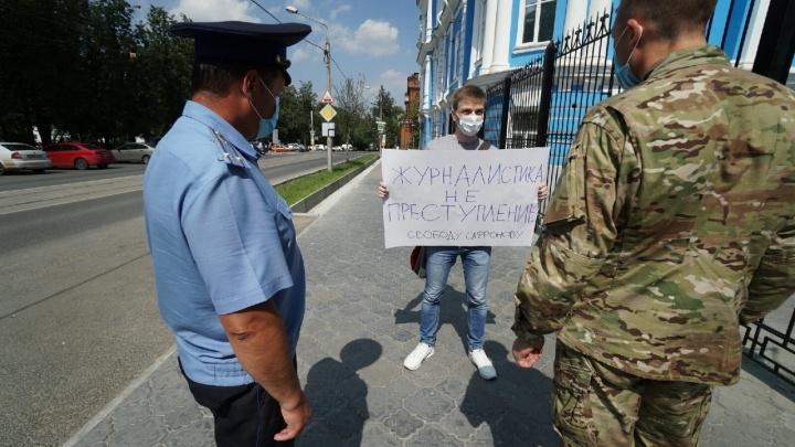 Суд прекратил дело пермского журналиста, вышедшего на одиночный пикет к зданию УФСБ