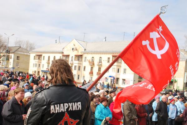 Митинг собирались провести 20 июня — с 18:00 до 19:30