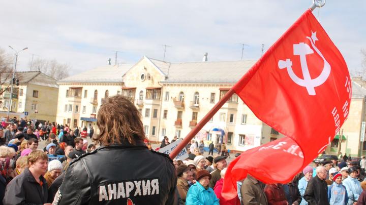 Власти Котласа отказали коммунистам в проведении митинга против поправок в Конституцию