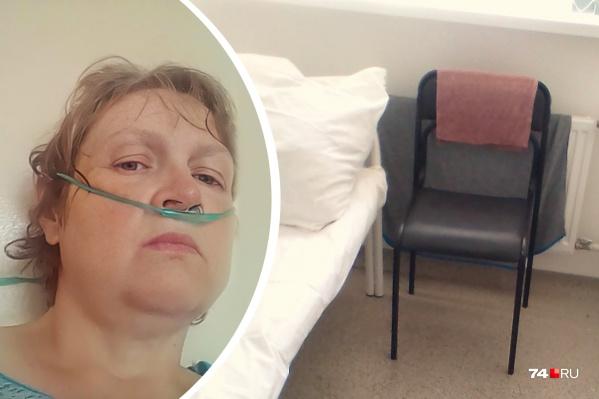 """После КТ, которую женщина проходила в дикую жару и с температурой&nbsp;<nobr class=""""_"""">39 °С</nobr>, она попала на больничную койку в Челябинске"""