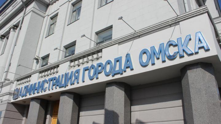 Мэрия Омска с долгами в семь миллиардов рублей просит в кредит еще три