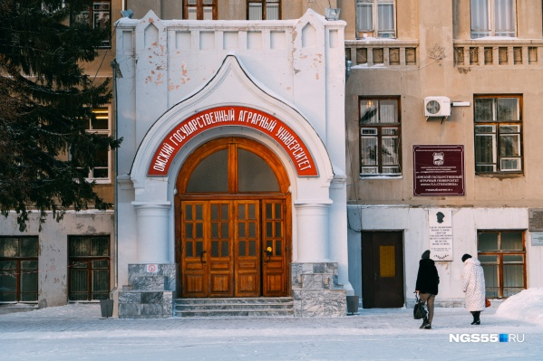 Студенты Омского аграрного университета с понедельника выйдут на очный формат