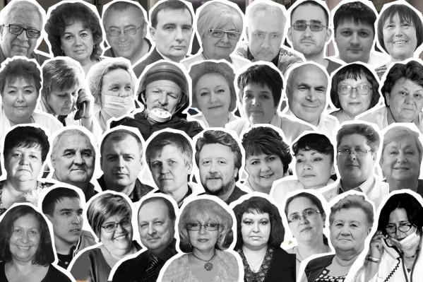 Все эти люди не переставали оказывать помощь пациентам, когда началась пандемия COVID-19