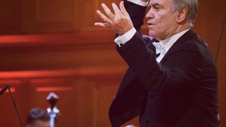 В Кемерово пройдёт концерт симфонического оркестра Мариинки. Несмотря на запреты из-за COVID-19