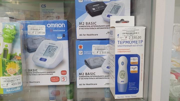 В Ярославле из аптек пропали ртутные градусники. На электронные взвинтили цены
