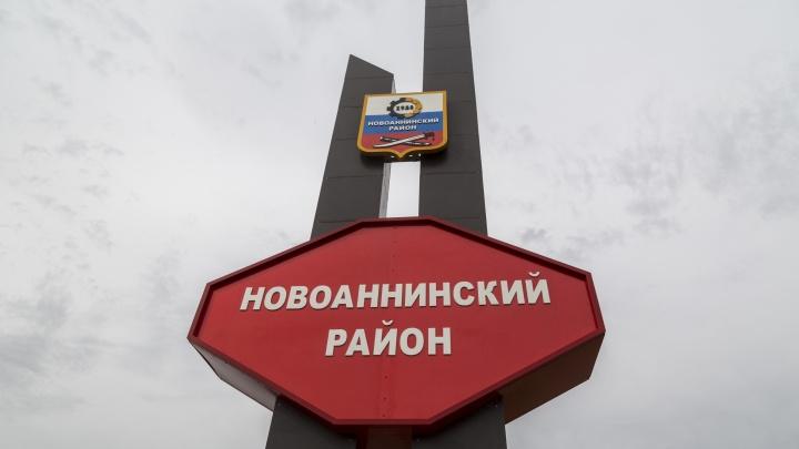 В Волгоградской области пьяный водитель ударил полицейского из-за столкновения с трактором