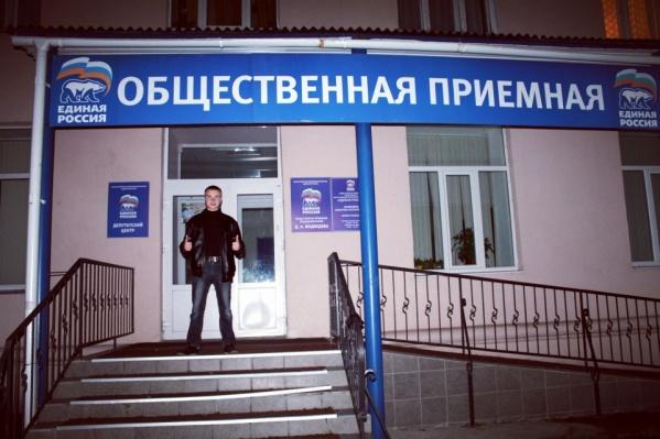 Александр Дурынин в показаниях писал, что стал волонтером штаба, так как интересовался темой Шиеса