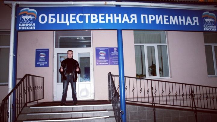 В Сеть попала скрытая съемка, после которой на координатора штаба Навального завели уголовное дело