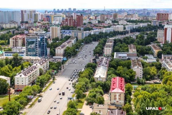 Давлетов предложил сделать город более привлекательным