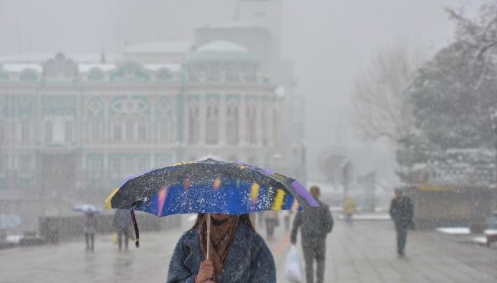 В Свердловскую область придет штормовой ветер и снег с дождем