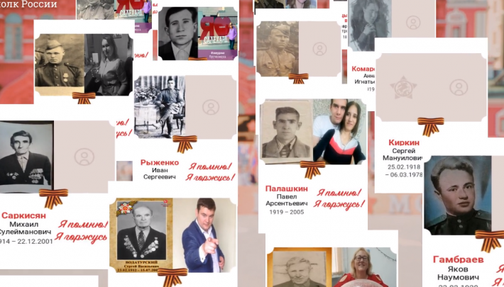 Следователи занялись хакерами, которые 9 мая выложили в интернет фото нацистов