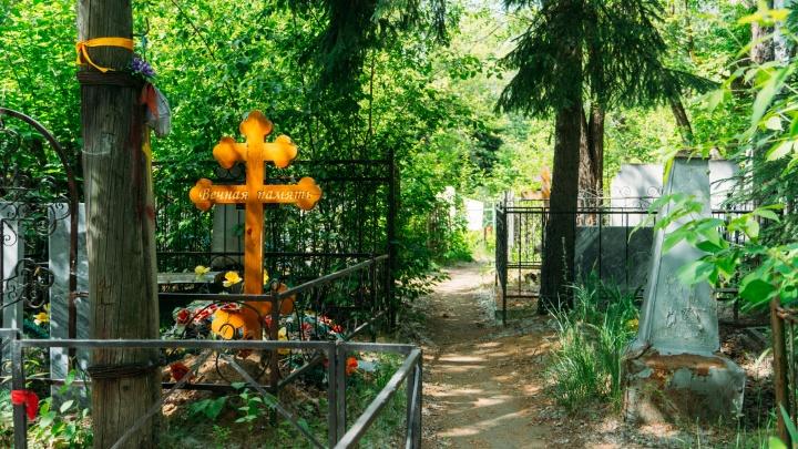 Спрашивали — отвечаем: открыты ли кладбища в Омске для посещения