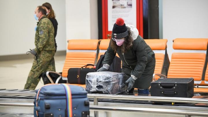 Работают по списку авиакомпании: проверяют летевших с зараженной архангелогородкой