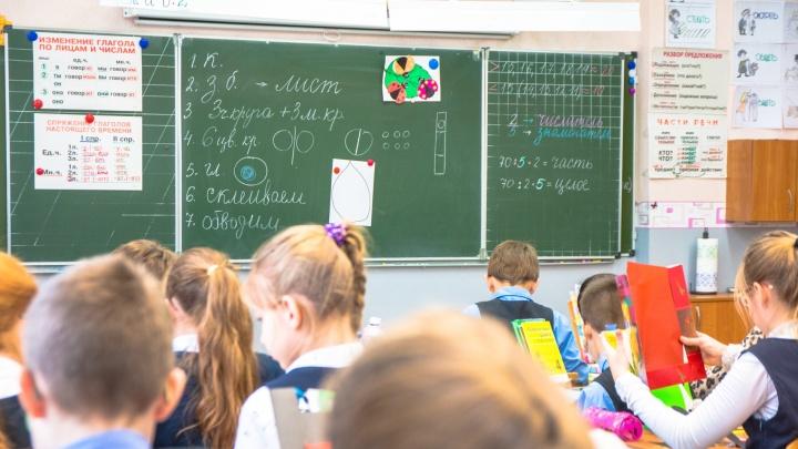 В Самаре директоров школ попросили ускорить приём детей в первый класс